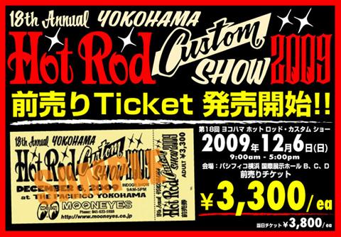 横浜ホットロッドカーショー_f0102876_10233143.jpg