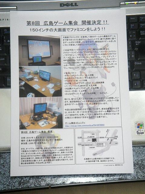 b0048879_417924.jpg
