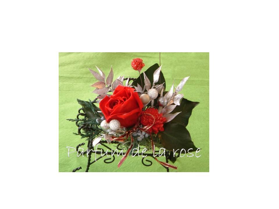 わたしの薔薇がバラバラ・・_c0222486_2147454.jpg