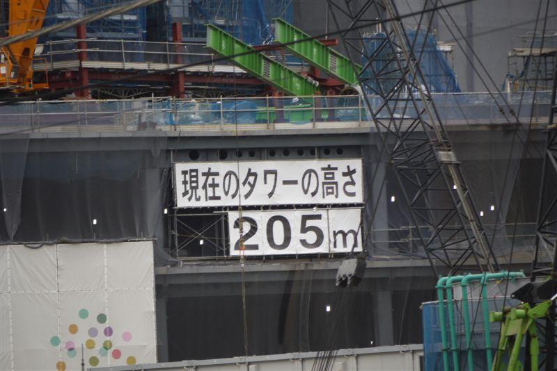 ただいま205メートル(東京スカイツリー)_b0175688_2051954.jpg