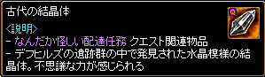 c0081097_22465018.jpg