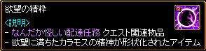 c0081097_224757100.jpg