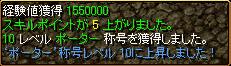 c0081097_22583396.jpg