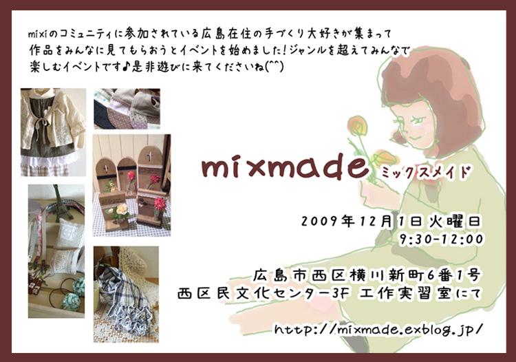 c0142898_7245730.jpg