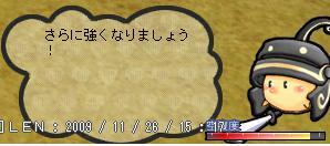 b0182599_17542766.jpg