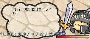 b0182599_17544214.jpg