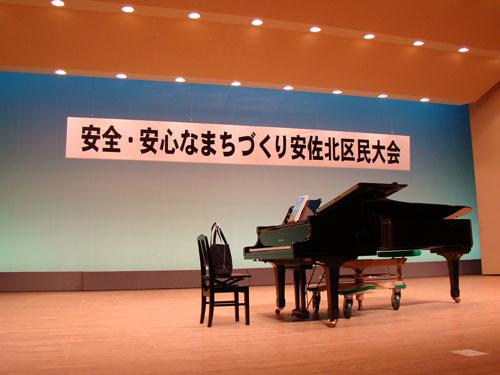 今日も2つのコンサートでした♪_a0047200_20554057.jpg