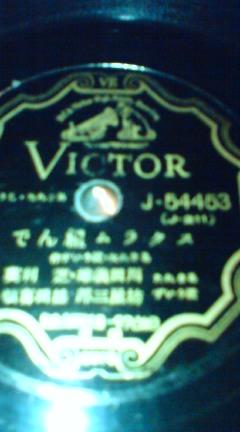 c0202101_17241164.jpg