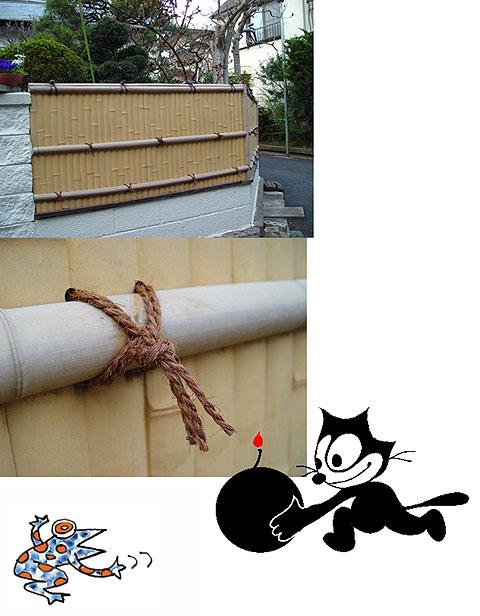 春たけなわです。竹塀の棕櫚縄がへたり、崩壊寸前ですのでリンケージをやり変... アルカスワールド