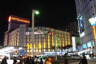 名古屋へ。_c0227407_1644356.jpg