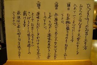 名古屋といえば、ひつまぶし!あつた蓬莱軒。_c0227407_1857951.jpg
