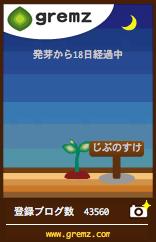 c0111410_165713.jpg