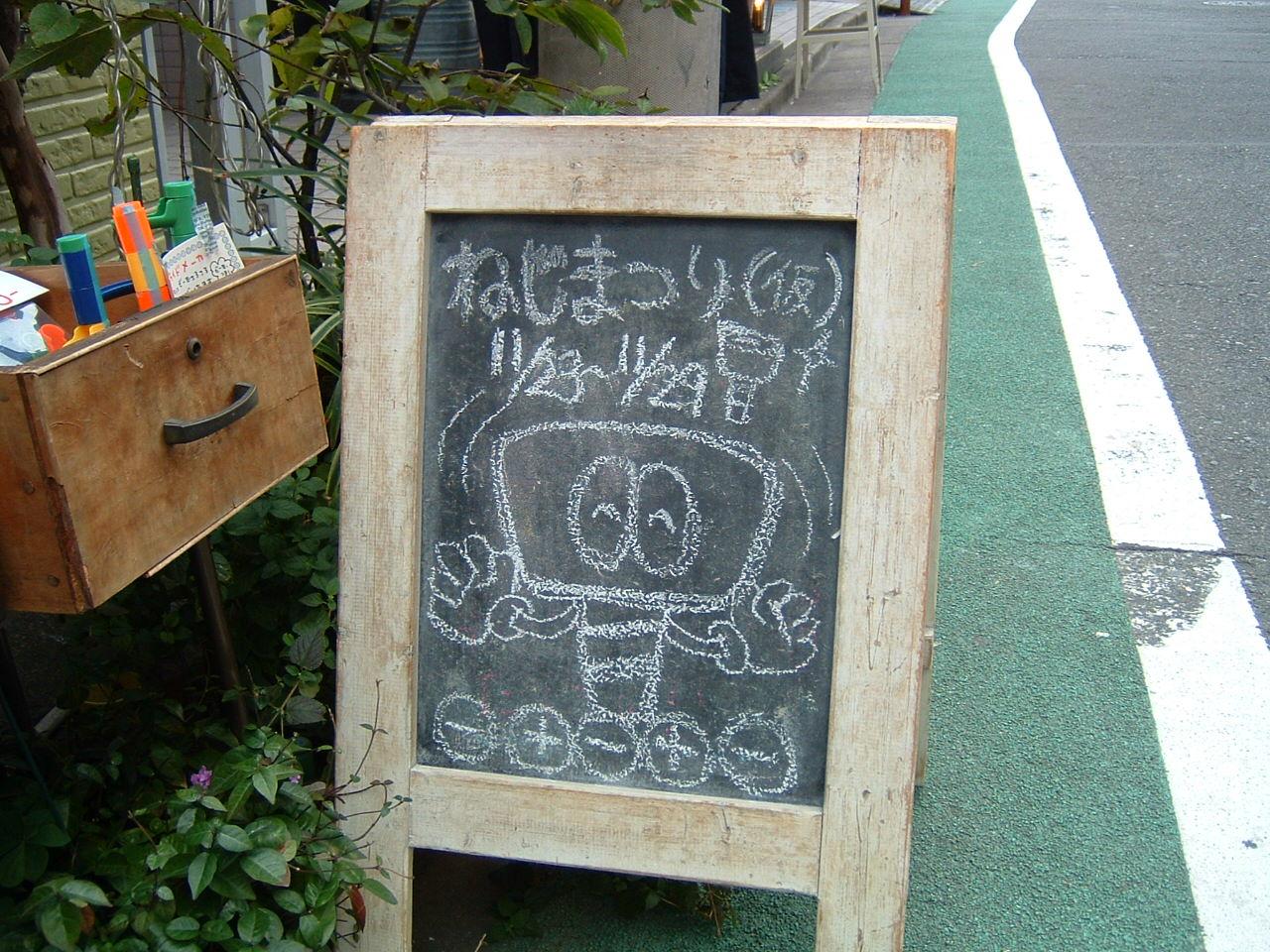 「ねじまつり(仮)in月箱」展示風景 2_e0120810_21132519.jpg