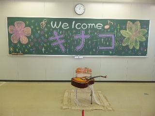 第一高等学院「教室ライブ」ツアーその7 _f0115311_1501679.jpg