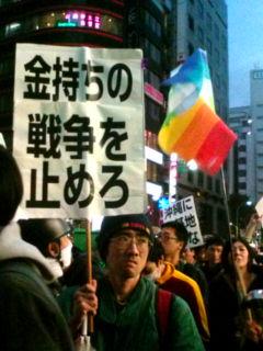 反戦と抵抗の祭2009デモが無事終了_e0094315_18233825.jpg