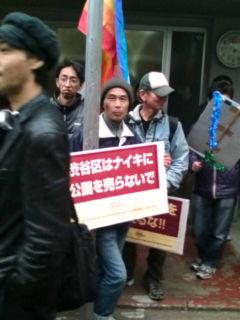 反戦と抵抗の祭2009デモが無事終了_e0094315_1823388.jpg