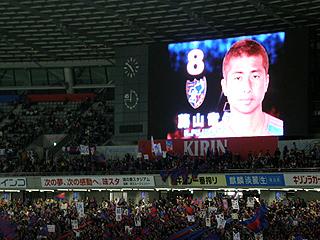 FC東京×ヴィッセル神戸 J1第33節_c0025217_12213136.jpg