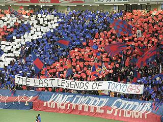 FC東京×ヴィッセル神戸 J1第33節_c0025217_12215127.jpg