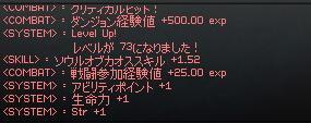 b0100121_4383085.jpg