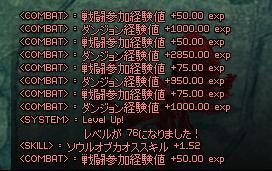 b0100121_4385260.jpg