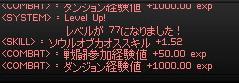 b0100121_439037.jpg