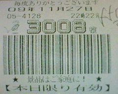 f0065228_12301648.jpg