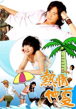 台湾ドラマ三昧_f0200428_227238.jpg