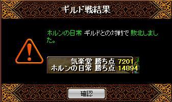 f0152131_2336141.jpg