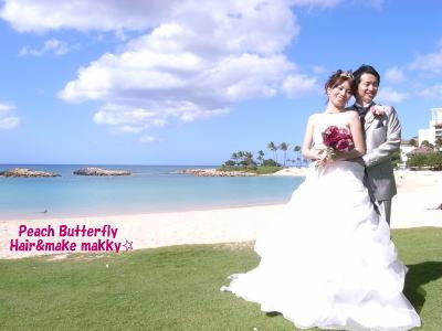 HAPPY WEDDING in Hawaii Vo.3_c0043737_1263591.jpg