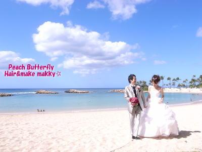 HAPPY WEDDING in Hawaii Vo.3_c0043737_1272390.jpg
