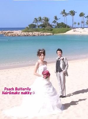 HAPPY WEDDING in Hawaii Vo.3_c0043737_127514.jpg