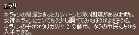 f0191443_852193.jpg