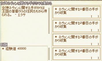 f0191443_8522735.jpg