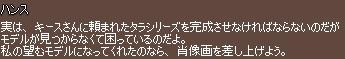f0191443_8533513.jpg