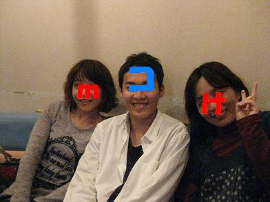 b0151748_1852884.jpg