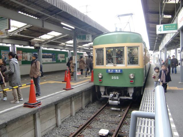 鎌倉散歩№4 紅葉とKIBIYA_d0080653_1301393.jpg