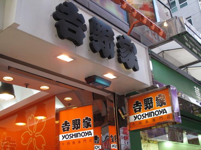 香港 ブラブラ歩いて・・・・_c0126359_8203175.jpg