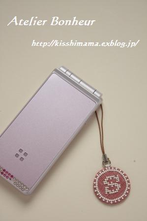 イニシャル入り携帯ストラップ_a0075065_2192338.jpg
