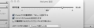 b0050172_1557135.jpg