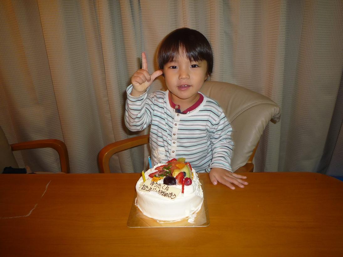 3歳になったゆったん_f0130876_1553191.jpg