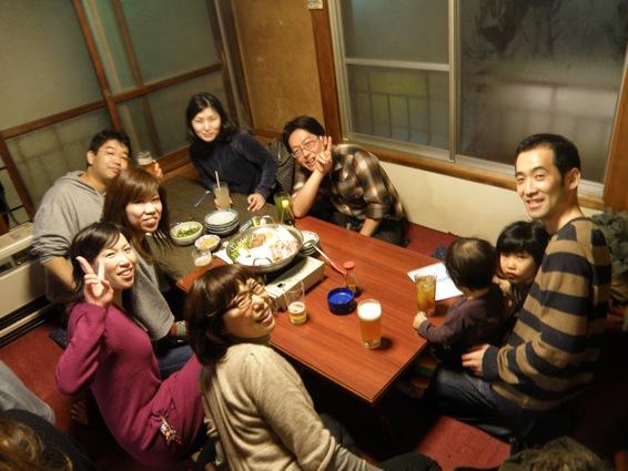 2009.11.28 経堂大忘年会イベント結果♪_f0053279_1756134.jpg