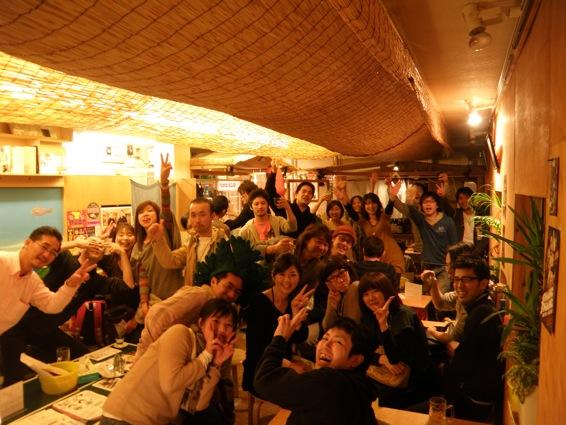 2009.11.28 経堂大忘年会イベント結果♪_f0053279_17574776.jpg