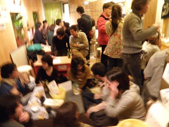 2009.11.28 経堂大忘年会イベント結果♪_f0053279_17582218.jpg