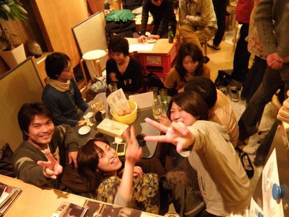 2009.11.28 経堂大忘年会イベント結果♪_f0053279_1758459.jpg