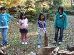 秋の綾部で自然体験_e0008880_21311540.jpg