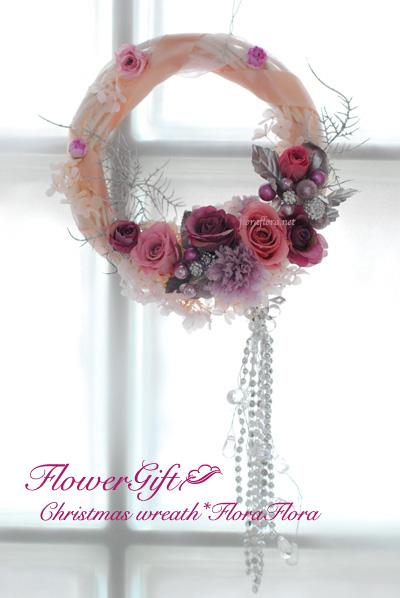 フラワーギフト ご注文承ります** モーブ&ピンク プリザのフラワードロップリース_a0115684_2032942.jpg