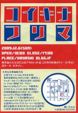 f0173984_17511866.jpg