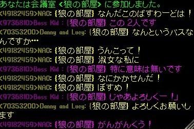b0096491_1950312.jpg