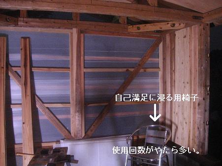 f0106692_1862080.jpg