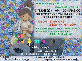 b0153095_144541.jpg